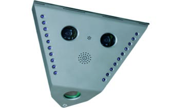 Design and Install full Security camera system for Basra province